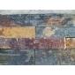 毛边文化石 古典古代色彩  追溯千年前