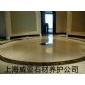 上海威亚保洁服务有限公司