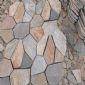 1锈板岩 河北天然锈板碎拼石材 品质坚硬 色泽鲜明 价格低廉 厚度定做