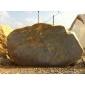 长2-4米高1-2米黄腊石刻字石