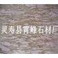 幻彩红大理石
