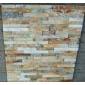 文化石新品黄木纹