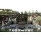 中国黑墓碑、河北黑墓碑、家族墓碑、公墓墓碑