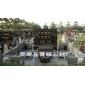 中国黑公墓墓碑、中国黑墓碑、中国黑花岗岩墓碑、河北黑墓碑