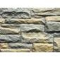供應 仿造石 園林藝術裝飾材料 不規則裝飾磚 亂石