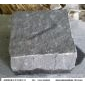 蒙古黑小方石