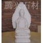 彩神llapp下载雕塑