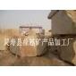 柏坡黄石材/小米黄花岗岩/柏坡黄生产厂家/河北柏坡黄加工厂