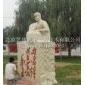 北京砂岩雕塑厂家公司