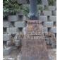北京艺博铸铜雕塑公司