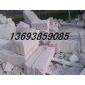 古典米黄石灰石