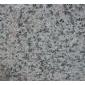 优质樱花红花岗岩-批量生产 18660260725高小姐