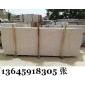 石井锈石 大规格 工程板
