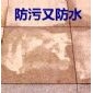 石材系列防污剂