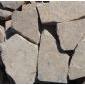 天然石材乱形石 片石 碎拼 毛石