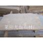 黄木纹砂岩毛板