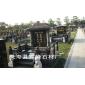 山西黑公墓墓碑、山西黑雕刻墓碑、河北黑中式墓碑、丰镇黑欧式墓碑
