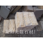 黃木紋砂巖蘑菇石