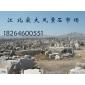 千層石批發臨朐風景石市場