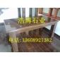 木鱼石商务办公桌