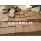 供应高粱红石材、厂家直销、现货充足、量大价格更优惠