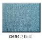 G654龙眼面G654芝麻黑 深灰麻 童子黑 G623芝麻白 G682黄锈石 G655芝麻灰 G68