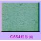 G654喷砂面G654芝麻黑 深灰麻 童子黑 G623芝麻白 G682黄锈石 G655芝麻灰 G68