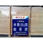米黄洞石,水头最具价格优势