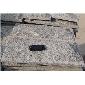 【市政工程】江西九江g603芝麻白自然面馒头花岗岩石