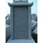 蒙古黑碑石
