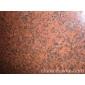 新疆紅  15852561567