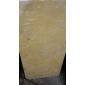 金米黃石灰巖板材