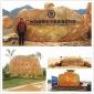 全国园林黄蜡石生产批发基地、广东黄蜡石