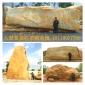 大型景觀石、大型園林石、大型黃蠟石