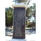石碑,墓碑,纪念碑,碑廊,河南石碑