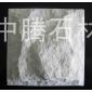 白砂岩蘑菇石3