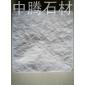 白砂岩自然面平板