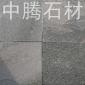 灰石英平板