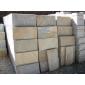 供应黄木纹板岩 规格板