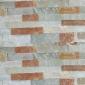 供应黄木纹板岩平板加毛边文化石