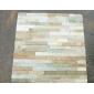 供应黄木纹板岩平板文化石