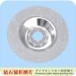 【锐道】金刚石钹形磨片角磨片 100/115mm 石材加工 三孔 齿边