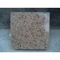 沙漠棕(寶金石、金沙黃、黃金麻)石材  花崗巖