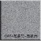 G654芝麻黑-荔枝面