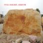 直销良好奇石550号景观天然大石,优质园林石,深圳房地产用石,房地产用石,大型黄蜡石供应