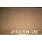 灵寿霄峰石材厂专业生产贵妃红石材/高粱红花岗石/贵妃红外墙干挂石材