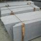 芝麻黑石材、芝麻灰石材、乔治亚灰、G654石材、G655石材、G641石材、深灰麻石材、中灰麻石材
