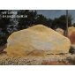 直銷良好園林奇石W4-14909黃蠟石,批發大型刻字石,各種景觀石