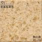 上海莫林石英石