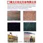 宜昌厂家供应幻彩红花岗岩条板、楼梯踏步、花坛压顶、栏杆、石桌、石凳、景观石等一些列石材